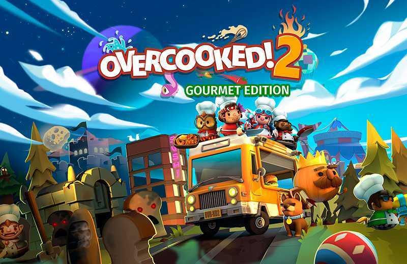 Overcooked (1 и 2)