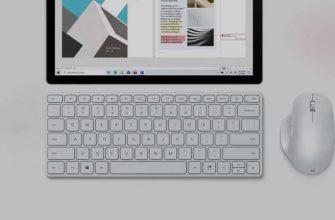 Клавиатура Microsoft Designer Compact – создана для идеальной офисной работы, невероятно компактная и тонкая, и имеет минималистичный дизайн.