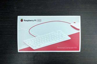 Обзор Raspberry Pi 400 одноплатного компьютера — Отзывы TehnObzor
