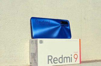 Обзор Xiaomi Redmi 9 Power автономного смартфона — Отзывы TehnObzor