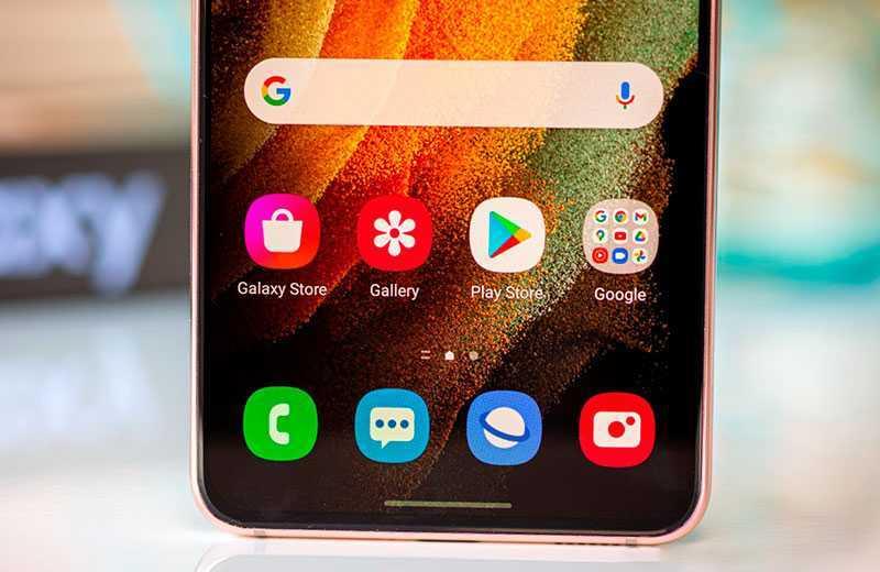 Samsung Galaxy S21 ОС