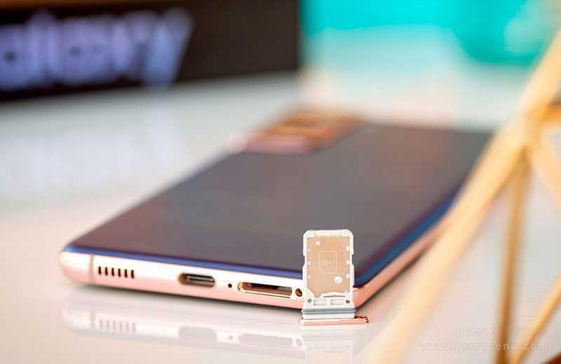Samsung Galaxy S21 звук