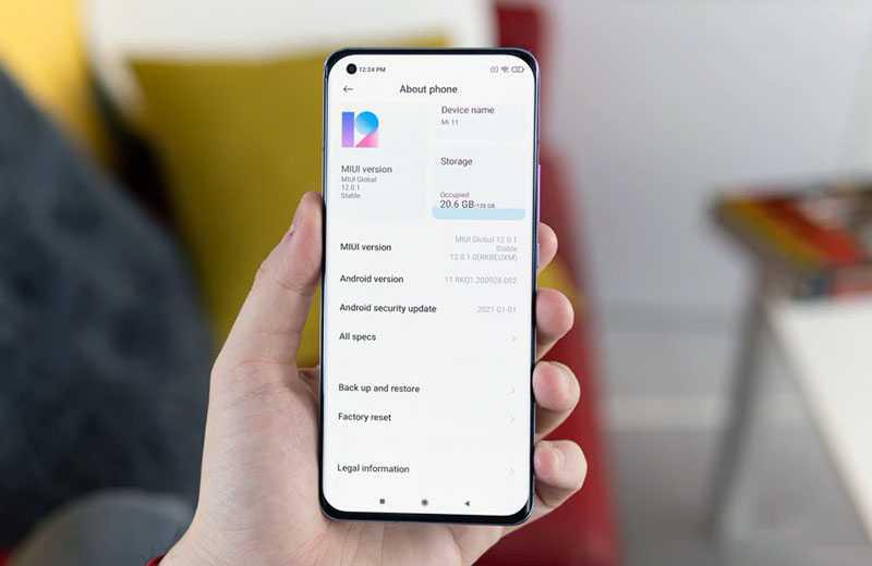 Xiaomi Mi 11 програмное обеспечение