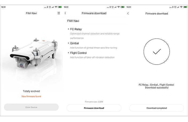 FIMI X8 SE 2020 приложение