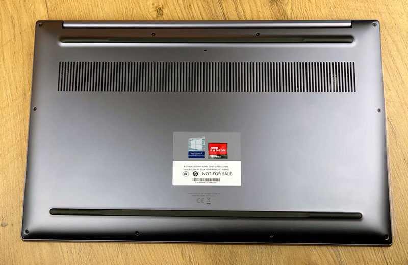 Huawei MateBook D16 производительность