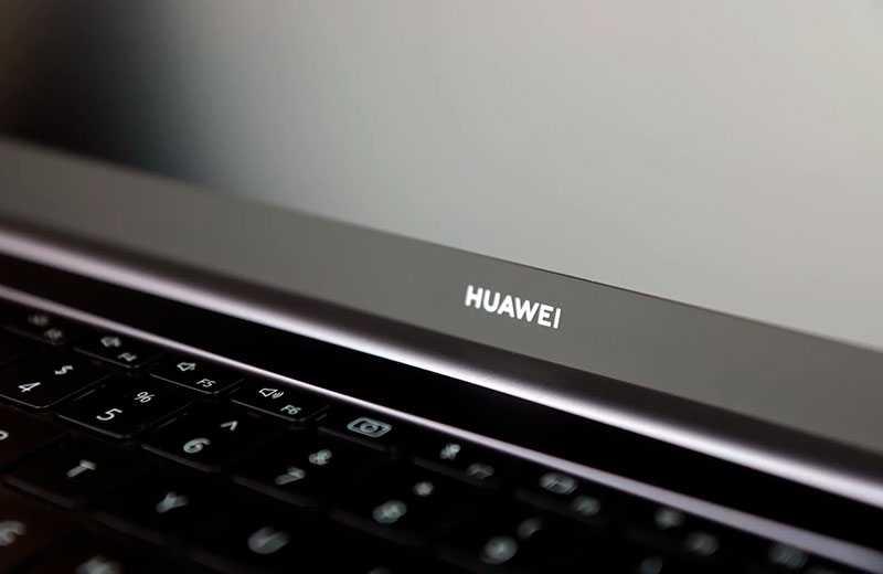 Huawei MateBook D16 удобство