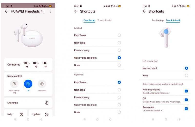 Приложение Huawei FreeBuds 4i