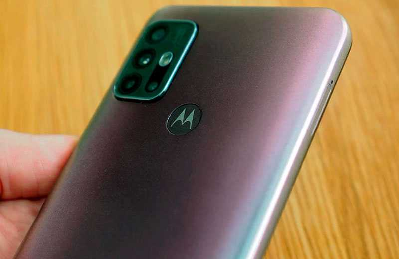 Смартфон Motorola Moto G30