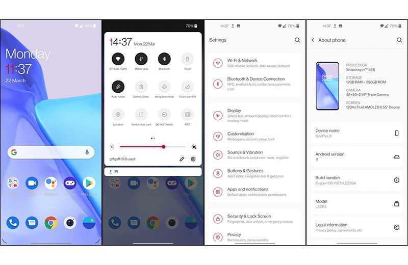 OnePlus 9 ПО