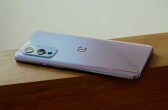 Обзор OnePlus 9 обновлённого почти флагманского смартфона — Отзывы TehnObzor