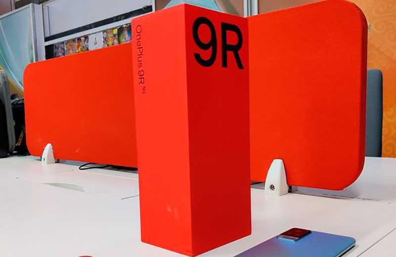 Фото OnePlus 9R 5G