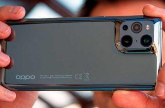 Обзор Oppo Find X3 Pro универсального смартфона флагмана — Отзывы TehnObzor
