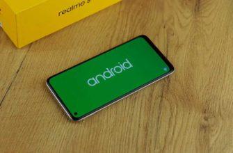 Обзор Realme 8 смартфона с обновлённым дисплеем и камерой — Отзывы TehnObzor