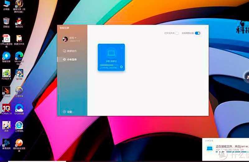 Xiaomi RedmiBook Pro 15 ассистент