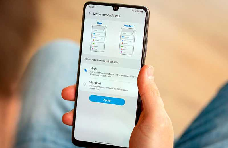 Samsung Galaxy A32 частота обновления