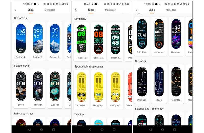 Xiaomi Mi Band 6 заставки
