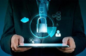 5 советов для обеспечения безопасности планшета от TehnObzor