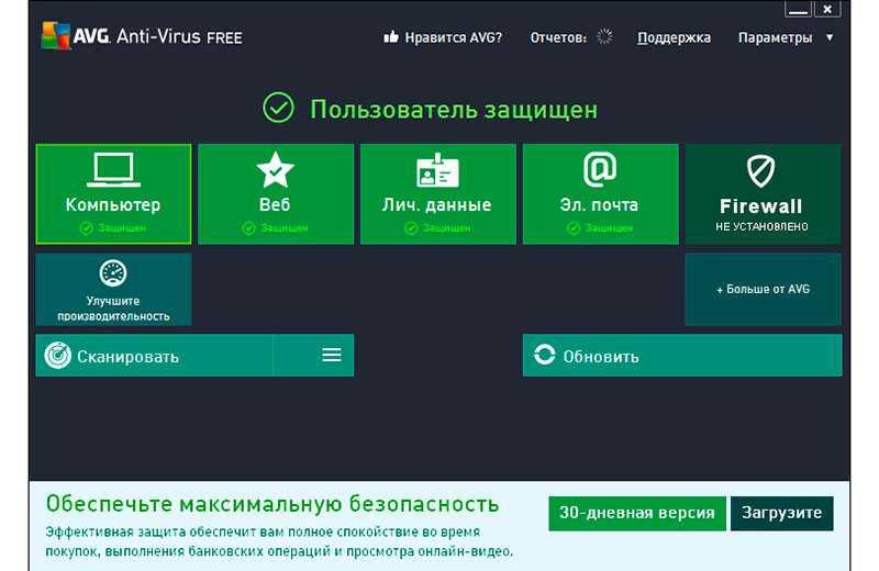 AVG AntiVirus FREE 2021