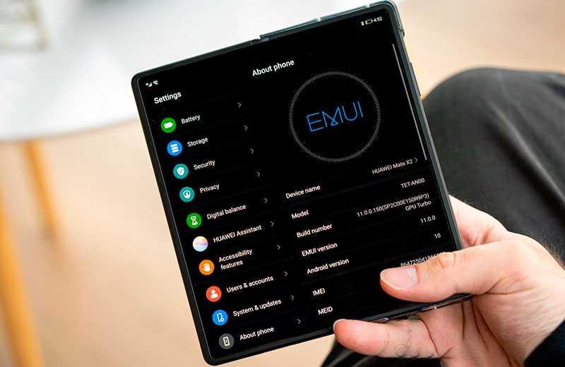 Huawei Mate X2 интерфейс