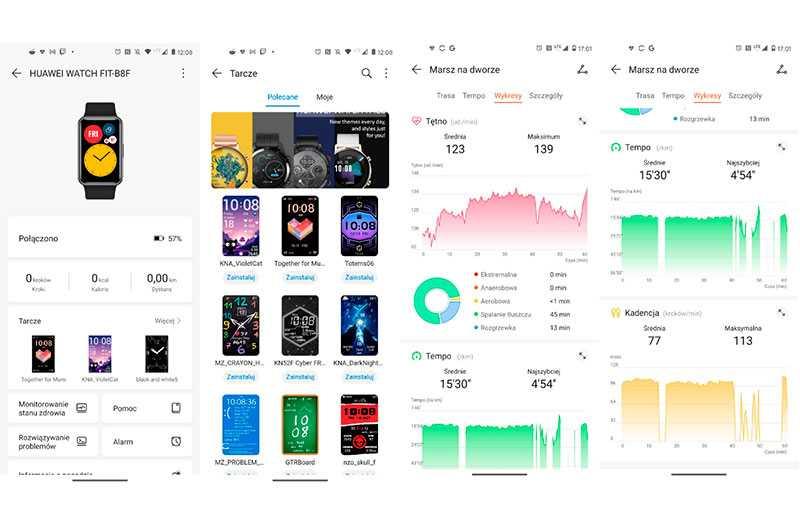 Прилжение для Huawei Watch Fit Elegant