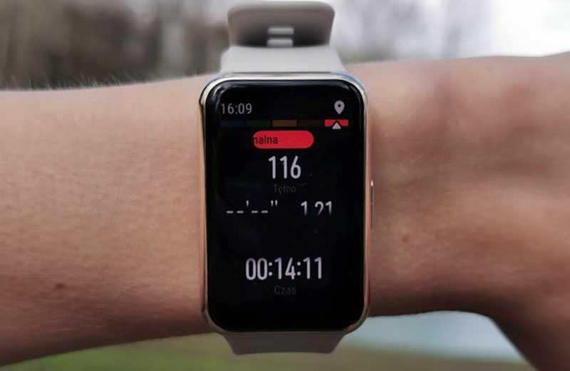 Huawei Watch Fit Elegant мониторинг
