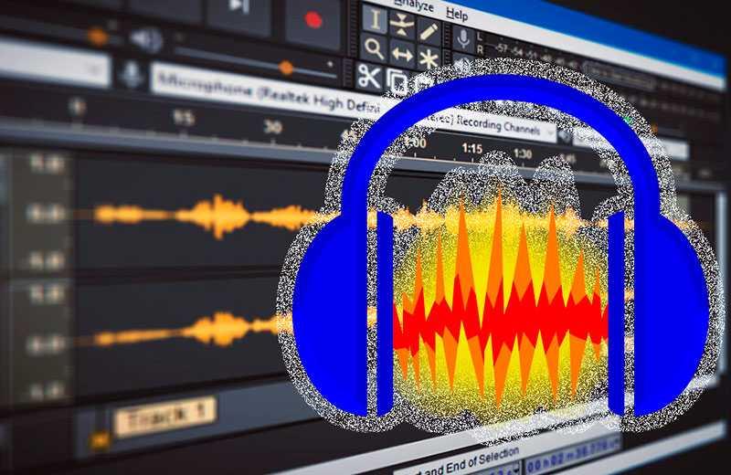 Нужна бесплатная программа для записи звука (обработки