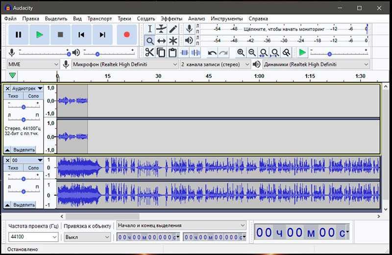 Запись звука в Audacity