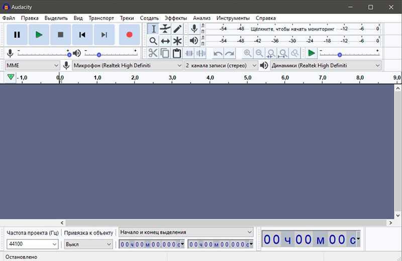 Простая и бесплатная программа для обработки звука
