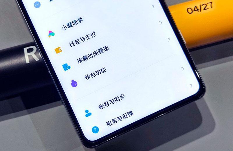 Redmi K40 Gaming Edition рамки экрана