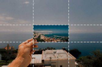 Как уменьшить размер фото? Простой способ — Инструкция TehnObzor
