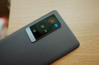 Обзор Vivo X60 Pro Plus смартфона с камерами Zeiss: характеристики. фото — Отзывы TehnObzor