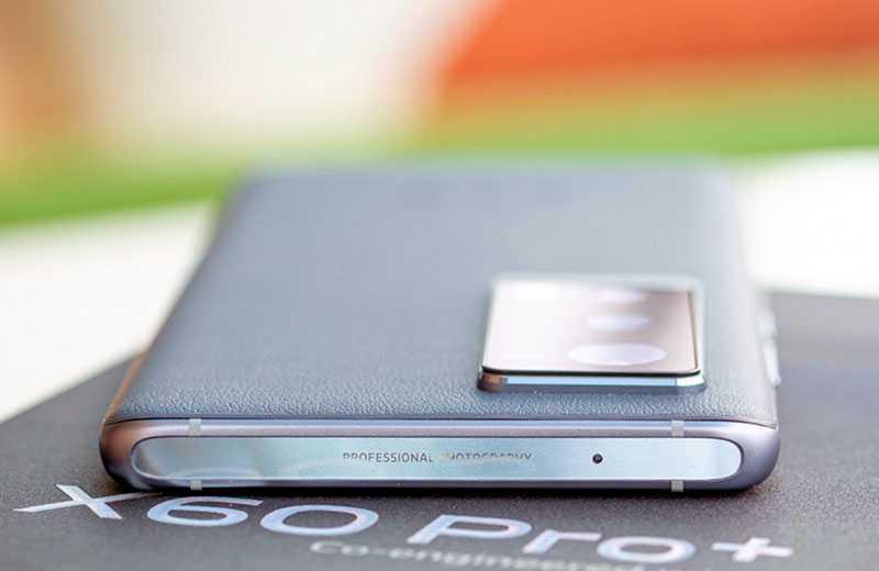 Vivo X60 Pro Plus сверху