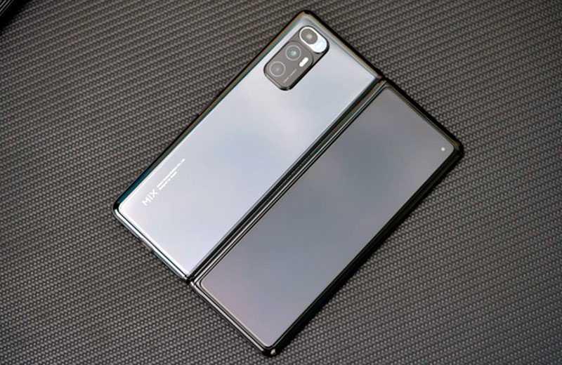 Xiaomi Mix Fold
