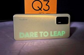 Обзор Realme Q3 Pro 5G доступного смартфона на Dimensity 1100 — Отзывы TehnObzor