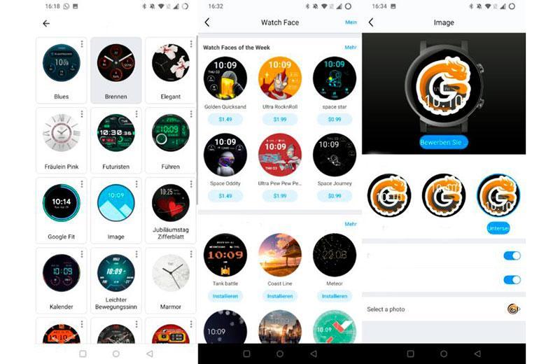 Заставки экрана TicWatch E3