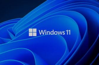 Обзор Windows 11 операционной системы Microsoft: что нового и стоит ли обновляться — Отзывы TehnObzor