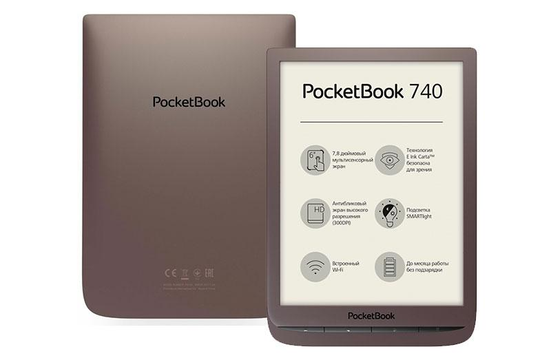 PocketBook 740/InkPad 3