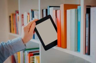 Мы собрали лучшие электронные книги — Рейтинг электронных книг 2021 года цена-качеств от TehnObzor